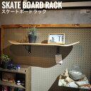 Skate Board Rack スケートボードラック アメリカン雑貨...