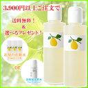 元宮内庁御用達の香水「久邇香水」の香水職人さんが、家族のために花梨の種で作った化粧水です...