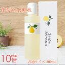 【公式】【楽天1位 10冠】【ポイント10倍】【花梨の化粧水