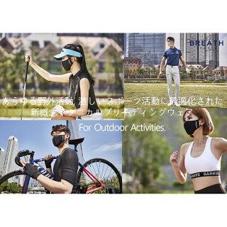 BREATHSPORTSMASKブレススポーツマスクATB-UV+使用夏用マスク抗菌防臭冷感ブレスマスク熱中症対策マスクスポーツマスク