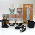 直流湯沸器ワクヨさんDC12V用/JPN-JR022[正規ルート品][日本語取扱説明書]
