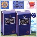厳選最高級茶葉100%有機JAS【ルイボスティ煮出用 30包 2箱セット】ファイブスターエクセレントグレード