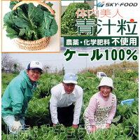 https://image.rakuten.co.jp/naturalweb/cabinet/health/2-aojiru1000-200.jpg