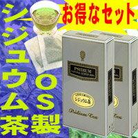 ■送料無料■マスコミでおなじみのOS工業製・天然原生種100%【シジュウム茶・2箱セット】