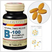 ビタミンB群サプリメントB-100コンプレックス