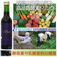 無添加で安心の酵素飲料