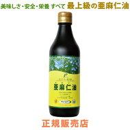 亜麻仁油カナダ産