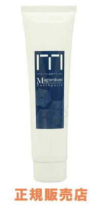 マグネシウム歯磨きペースト120g