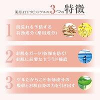 顔全身の保湿敏感肌乾燥肌対策天然セラミドクリーム