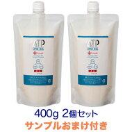 薬用ATPリピッドゲル詰め替えパック400g2個セット