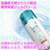 【薬用ATPリピッドゲル】エアレスボトル100g