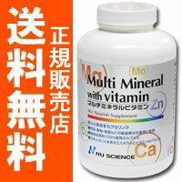 即納可【マルチミネラルビタミン】送料無料【RCP】