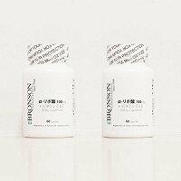 高品質ブロンソンαリポ酸100mg+ビタミンC&E2個セット