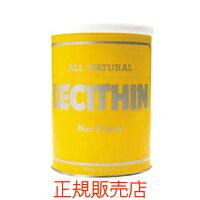 レシチン単品