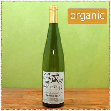 スペシャル・デリバリー ゲヴュルツトラミネール2013 白(by フレデリック・マロ) オーガニックワイン
