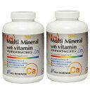マルチミネラルビタミン 2個 ニューサイエンス