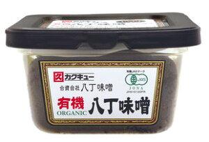 中辛口 有機JAS認定 天然醸造、酒精不使用、長期熟成、生味噌カクキュー(角久)有機 八丁味噌 ...