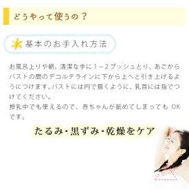 ママ&キッズビーアップホワイト80mlママアンドキッズmama&kids☆