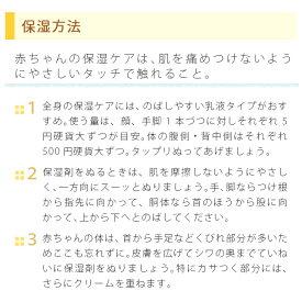 ママ&キッズベビーミルキーローションお得用サイズ380ml乳液ミルクママアンドキッズmama&kidsベビークリーム☆