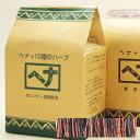 【送料無料】ナイアード ヘナ+10種のハーブ 徳用サイズ400g〈オレンジ?赤褐色〉☆