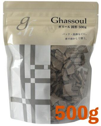 ガスール固形 / 500g / 毛穴スッキリ