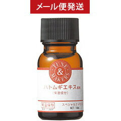 和漢植物のハトムギ(保湿成分)の力で、しっとり潤して肌荒れを防ぎます。デリケートな敏感肌...