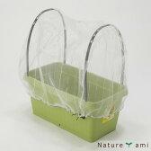 【防虫対策】 アブラムシ対策 新防虫ハウス 710型用 (宅配便配送商品)