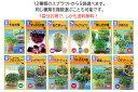 【種】 12種類から選べるスプラウト種 5袋セット! (郵便配送商品)