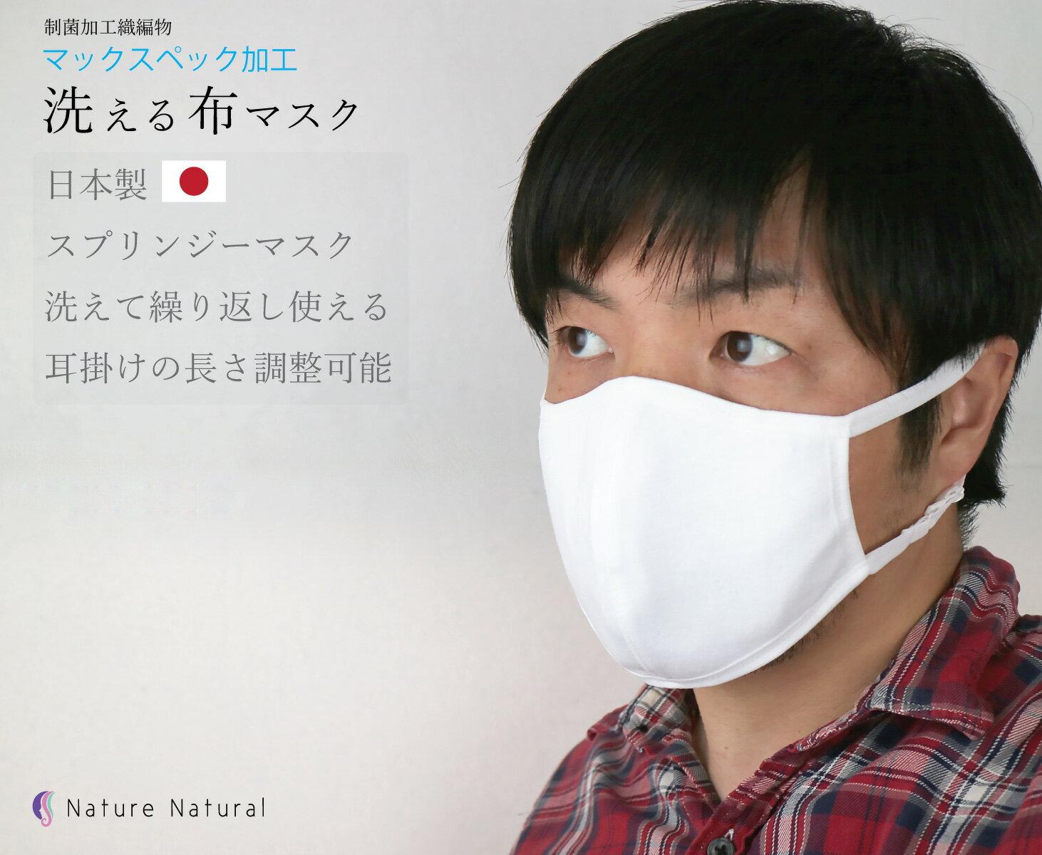 夏 日本 製 楽天 用 マスク