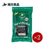 ■旭川食品■黒豆甘納豆ちょっと甘いもの180g<北海道産黒豆>