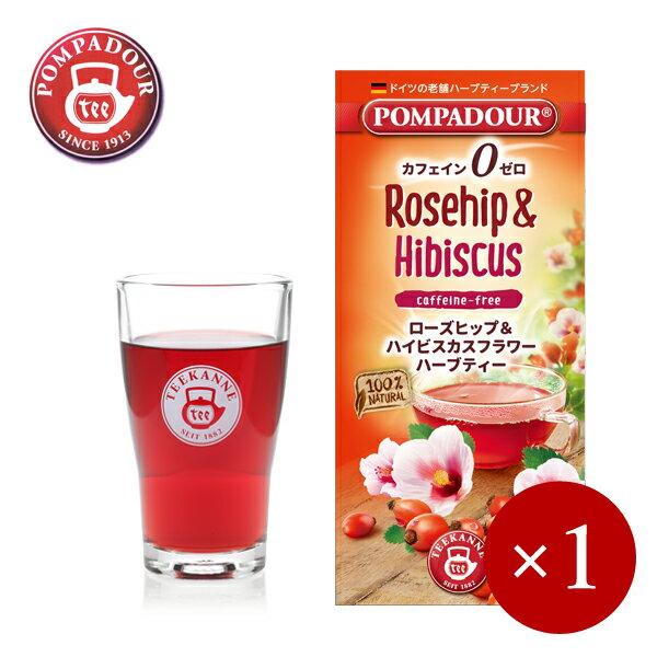 茶葉・ティーバッグ, ハーブティー POMPADOUR 10TB141