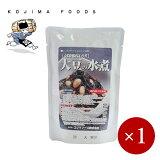 ■コジマフーズ■ 国産 大豆の水煮 230g×1ケ【メール便規格4ケまで/規格外は送料加算】