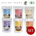 ■コジマフーズ■ 有機 玄米粥×選べる6袋【他商品の同梱不可/他商品の注文がある場合は注文後に送料加算になります】