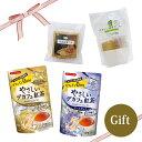 ■当店限定■ お家カフェセット デカフェ紅茶+クッキー<自然食のギフトセット>【箱入り】