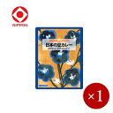 ■NIPPON VEGGIE■ カノウユミコさんの日本の豆カレー×1袋【他商品との合計が4袋までメール便1便に同梱できます】