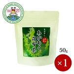 ■TAC21■あかもく昆布茶(ギバサ)50g