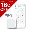 【スーパーSALE特別価格】Nature スマートリモコン Nature Remo mini 2 ネイチャーリモ 家電コントロール Amazon Alexa / Google Home / Siri 対応 GPS連携 温度センサー Remo-2W2・・・