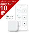 Nature スマートリモコン Nature Remo mini 2 ネイチャーリモ 家電コントロール Amazon Alexa / Google Home / Siri 対応 GPS連携 温度センサー Remo-2W2・・・
