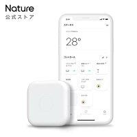 NatureスマートリモコンNatureRemomini2家電コントロールAmazonAlexa/GoogleHome/Siri対応GPS連携温度センサーRemo-2W2