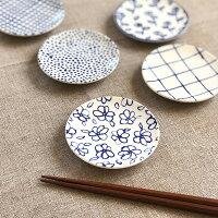 マリアンヌ・ハルバーグ豆皿/北欧雑貨/小皿/まめ皿