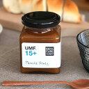 UMF15+マヌカハニー ハニーマークス ニュージーランド 非加熱 100%純粋 生マヌカ オーガニック manuka マヌカ はちみつ 生はちみつ ハチミツ 蜂蜜