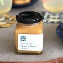マルチフローラルマヌカハニー250gハニーマークス ニュージーランド 非加熱 100%純粋 生マヌカ オーガニック manuka マヌカ はちみつ 生はちみつ ハチミツ 蜂蜜