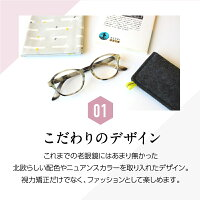 HavealookリーディンググラスCircleTwist老眼鏡おしゃれバッグ・小物・ブランド雑貨眼鏡・サングラス老眼鏡