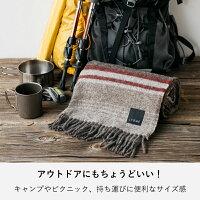 ロメLHOMEウールブランケットLUCIANOルチアーノハーフブラウングレーボーダーチェック85x130cmLH02014LH02015LH0216LH02018LH02019スローケットあったかグッズ毛布ブランケット誕生日プレゼントギフトおしゃれ