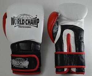 ワールドチャンプスーパースター本革ボクシンググローブ(白・赤2種類)