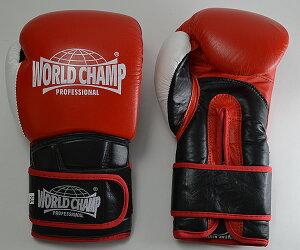 ワールドチャンプスーパースター本革ボクシンググローブ(白・赤・黒3種類)