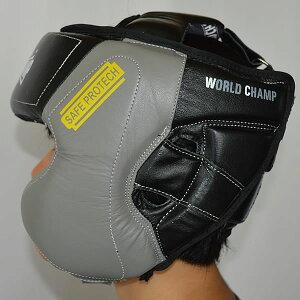 ワールドチャンププロフェショナルスパーリングヘッドギアWCAH6