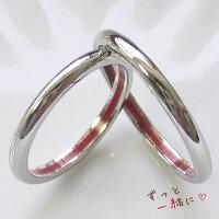 本物の赤い糸 を使用したリング シンプル 甲丸 定番 ペアリング カップル 2個セット ステンレス 金属アレルギー対応 誕生日 記念日 バレンタイン ギフト チョコ以外