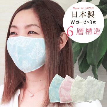 【6月1日以降発送】 日本製 夏用マスク 洗える マスク ガーゼマスク 布マスク 綿100% 耳が痛くならない 涼しいマスク ポケット付き 調節可能 紐 ガーゼ 生地 立体 ダブルガーゼ 播州織 かわいい おしゃれ 大人用