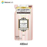 ラボンlavonsforPEACHJOHNシークレットブロッサムの香り柔軟剤詰め替え480ml